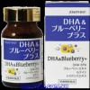DHA & BLUEBERRY PLUS
